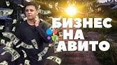 Как подавать объявления на ЮЛЕ (2017-05 -06) - YouTube