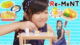 ミニKanミニAkiシリーズ♪ RE-MENT ママご飯な〜に? thumbnail