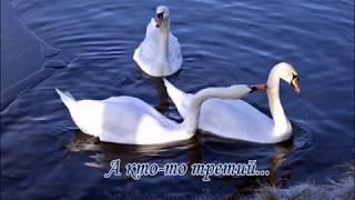 Download А кто-то третий - Надежда Кадышева  Золотое Кольцо Mp3 and Videos