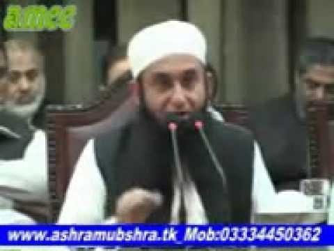 Maulana Tariq Jameel - Hubbe Rasool Aur Us K Taqazay (PUNJAB UNIVERSITY 3-10-2011) 1 of 2