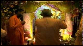 Shri Nangli Sahib Aarti Part-1