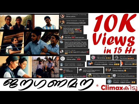 Jana Gana Mana 2019 |  Climax Thakarthu | Ithokke Aanu College Life | Essaar Media