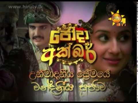 Shihan Mihiranga ft Nirosha Virajini - Jodha Akbar Teledrama Theme Song