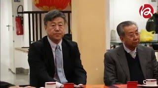 20160211: 法国潮州会馆接待北京侨办主任刘春峰