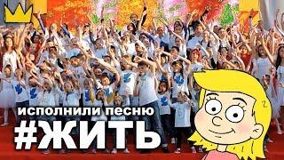 День Республики Чувашия / Репетиции и концерт / #Жить