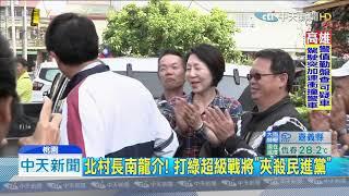 20190722中天新聞 再戰立委?! 謝龍介:看柯文哲玩真的玩假的