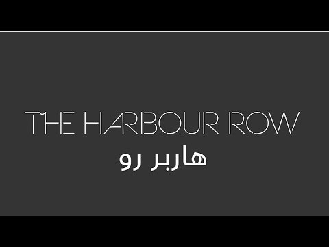 The Harbour Row at Bahrain Financial Harbour