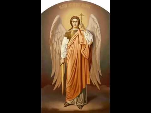 Очень сильная защита. Молитва архангелу Михаилу.