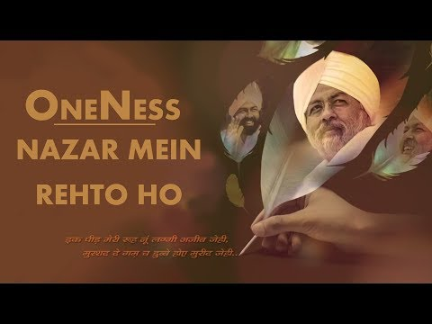 OneNess | Nazar Mein Rehte Ho - International Sant Samagam