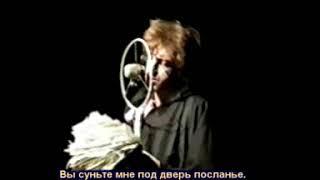 """Спектакль """"Елизавета Бам"""". Чет-Нечет-Театр. 1990 год."""