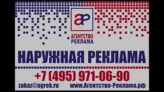 Срочная цифровая печать в Москве(, 2015-06-08T07:04:27.000Z)