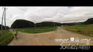 ky008_栗山町継立~桜山