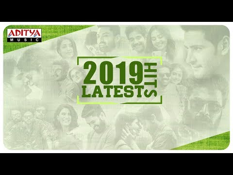 2019 Latest Hits Songs Jukebox  Telugu Hit Songs