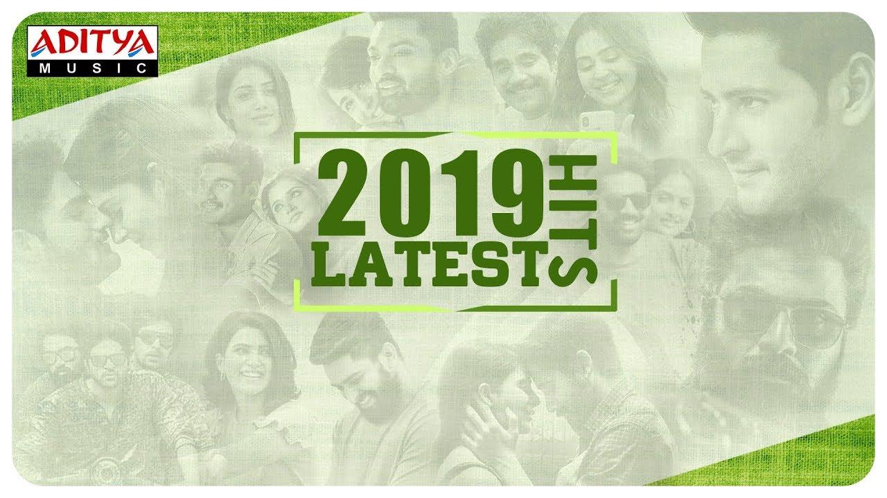 2019 Latest Hits Songs Jukebox || Telugu Hit Songs