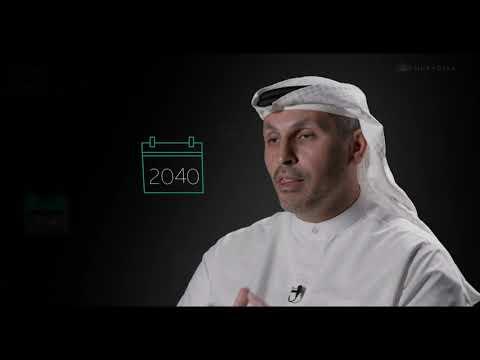التقرير السنوي 2019 – أداؤنا –  خلدون المبارك