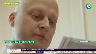 Не терять надежды: 9 месяцев борьбы онколога Павленко с раком