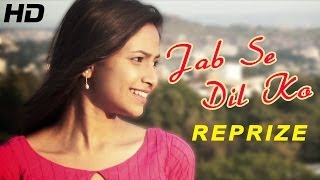 Jab Se Dil Ko Tu Mila Hai - JDK Reprize by Meghna Sathe | Official Full HD Video