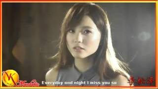 wu ruo xi 吳若希 can t let you go