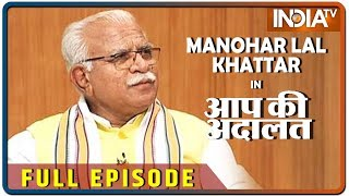 Haryana CM Manohar Lal Khattar in Aap Ki Adalat (Full Episode)