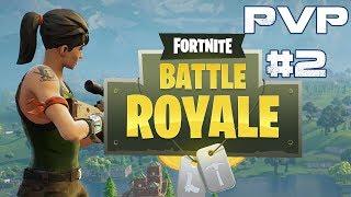 Fortnite : Battle Royale Part 2 | Full Gameplay