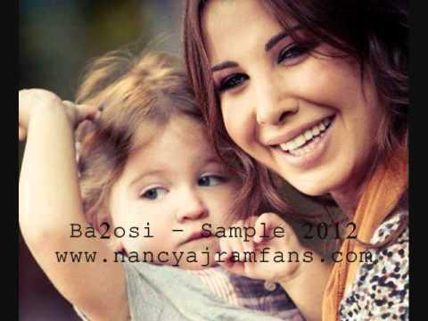 Nancy ajram kids