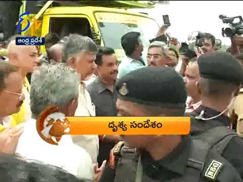 7-30 AM | 360 | News Headlines | 23rd August 2019 | ETV Andhra Pradesh