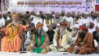 Terrorism & intolerance(Sayed Hashmi Mia) URS E HUZOOR ASHRAFUL ULAMA 2015