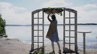 Оформление свадьбы в Лесной Купели