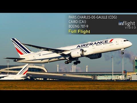 Французские авиалинии весь полет | Париж к Каир | Боинг 787-9