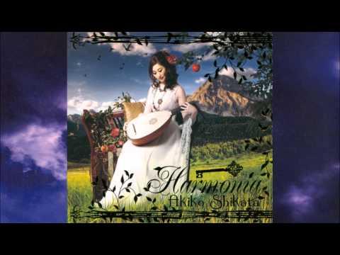 調和~Harmonia~ - 志方あきこ