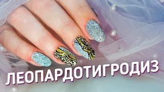 Сожратые ногти Nail design idea Идея для дизайна ногтей nail art маникюр на короткие ногти