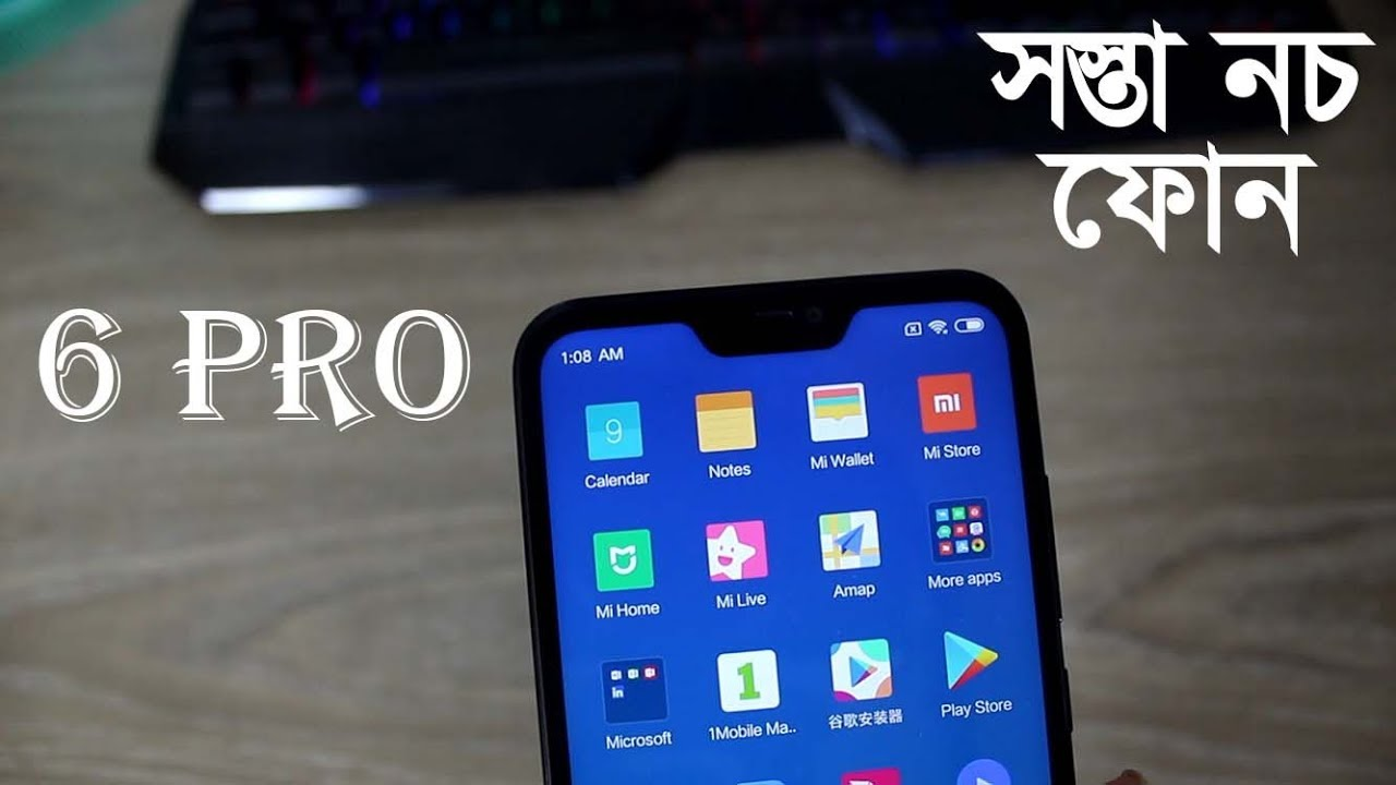 Xiaomi Redmi 6 Pro Bangla Youtube