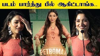 Tamannaah's Funny Speech in Petromax Movie Press Meet | Ghibran | Tamannaah | Kalakkal Cinema