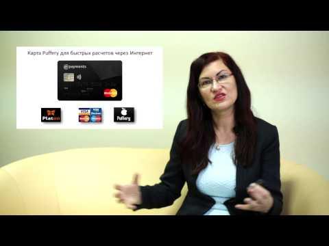 Puffery предлагает современный мультиязычный интернет-магазин Puffery