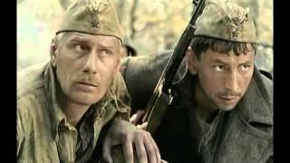 Штрафная рота 1 2 серия военные сериалы