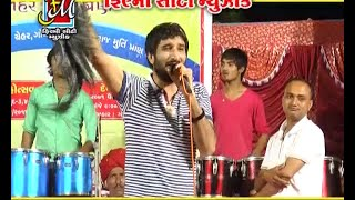 Ramva Aavo Re Goga | Gaman Santhal - Popular Gujarati Song | DJ Ramel No Hero | LIVE VIDEO