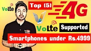 Top 5 4G VOLTE Smartphones under Rs.5000 for Jio sim| top 5 smartphones under 5000 Budget | Hindi