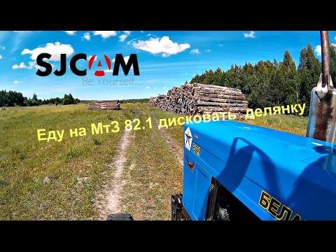 Комбинация приборов трактора Беларус МТЗ-82.1