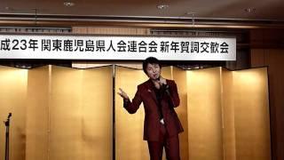 「関東かいもん会」 http://kaimon.lolipop.jp にアップしております。 ...