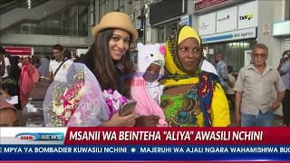 Video Aliyah wa Beintehaa atua Bongo, akutana na 'wajna' wake download MP3, 3GP, MP4, WEBM, AVI, FLV Agustus 2018