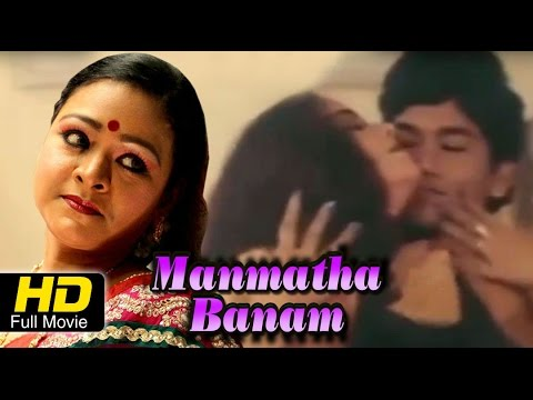 Download Manmatha Banam Telugu Full HD Movie   #Romantic   Shakeela, Reshma   New Telugu Upload