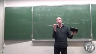 cours de relativité restreinte #1
