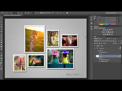 Как добавить свои фотографии в psd-шаблон