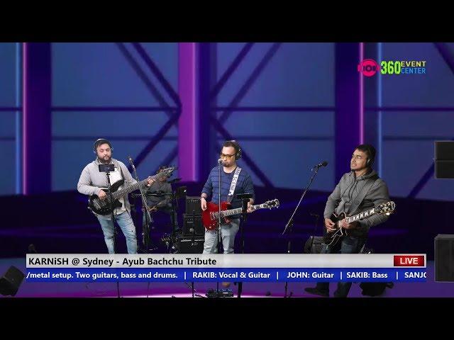 KARNiSH - Bangladeshi Hard Rock Band at Sydney. LIVE on Facebook