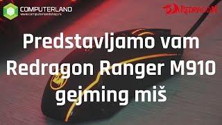 🔥 Predstavljamo vam Redragon Ranger M910 gejming miš 🔥