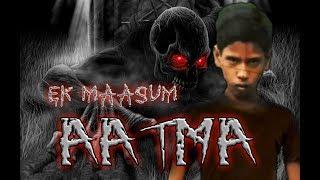 Ek maasum aatma movie | Horror movie | full Hindi | mind creation