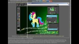 Как вставить фон в пони креаторе и фотошопе онлайн