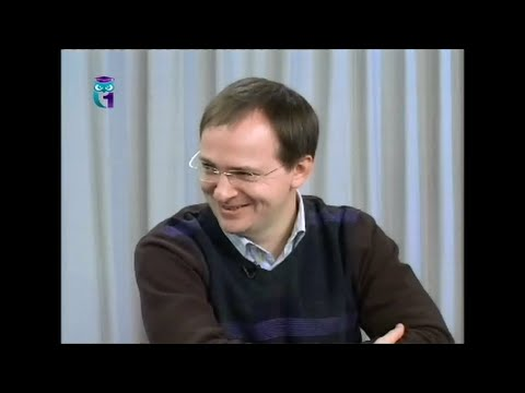Владимир Мединский. О русском рабстве, грязи и