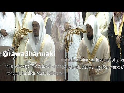 صلاة التراويح من الحرم المكي ليلة 6 رمضان 1439 للشيخ ياسر الدوسري وماهر المعيقلي كاملة مع الدعاء