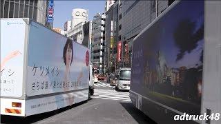 栞菜智世(かんな・ちせ) 「Hear ~信じあえた証~」の宣伝トラック ケ...